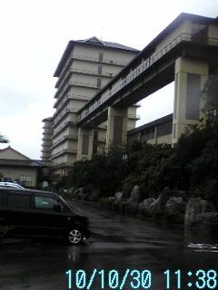 豪雨の中、竜宮城ホテル三日月へ